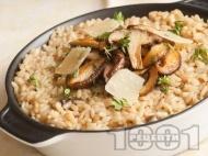 Рецепта Задушени гъби с ориз, масло, бяло вино и сирене пармезан